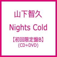 予約受付開始!山下智久のクリアファイル!【発売】山下智久 ニューシングル「Nights Cold」