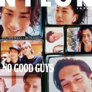 数量限定!【7月3日(金)発売】NYLON JAPAN (ナイロンジャパン)2020年 7月号 N/Aスペシャルエディション