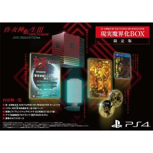 再販中!15,000円が22,000円落札!「PS4 真・女神転生III NOCTURNE HD REMASTER 現実魔界化BOX」