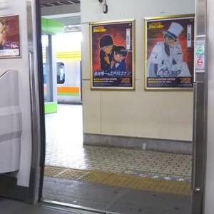 拝島駅です❗