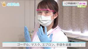 マスク、まったく見ないね>菅氏、4月は月1億枚上積み