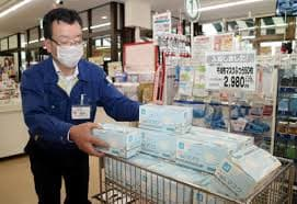 アベノマスクいつ届く 安倍首相の地元山口県 店舗では既に山積み販売 「今さら要らない」の声も