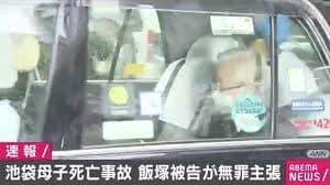 【飯塚速報】検察側は「アクセル踏み間違えて加速」と主張。「後続車の運転手はブレーキランプを一度も見ていない