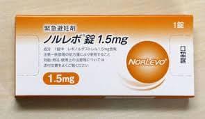 緊急避妊薬、薬局で購入可能に 来年にも、望まない妊娠防ぐ
