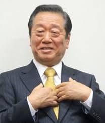 小沢一郎氏、学術会議の任命問題で警鐘「政権を批判できない最悪の社会になる