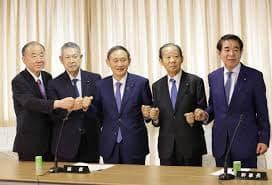 英紙にリークしたのは誰だ!「日本政府が五輪中止を決定」報道で犯人捜し