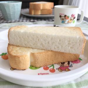 トースト☆復習その3