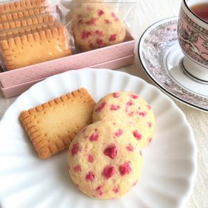 サブレ&クランベリークッキー☆復習