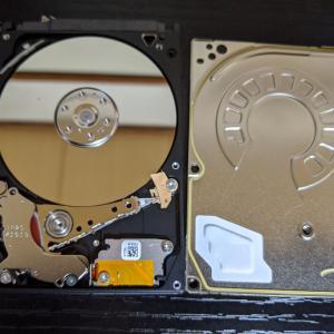 ハードディスクを破壊しよう。物理的に。