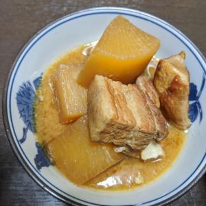 【料理】【味噌消費】大根と豚バラブロックのみそ煮込み