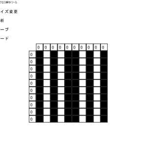 【C#】【ピクロス】【ALTSEED】解析結果をUIに反映させる