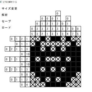 【C#】【ピクロス】【ALTSEED】簡単な問題は解けるようになりました(たぶん)