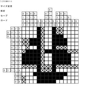 【C#】【ピクロス】【ALTSEED】解析パターン11