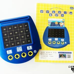 【口コミ・評判】3wayべんきょうマシンは夢中になれる知育玩具!プログラミングも学べちゃう