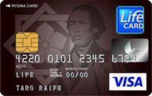 【備忘録】海外旅行保険の強化目的に死蔵しておくクレジットカードのメモ。