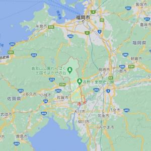 佐賀県神埼市よりふるさと納税の返礼品をいただきました。