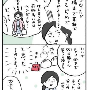 再放送企画・靴の選び方漫画2