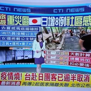 【悲報】東京、ガチで『第2の武漢』へと秒読み「世界から次は日本ヤバい言われてて草」「島国のメリット活かせないジャップwww」