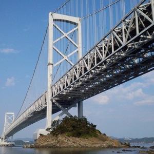 【悲報】四国、ガチで新型コロナ感染への最後の砦になる「人住んでない定期」「は?横浜市と同じ人口やぞ?」「高知とかいうガチ奥地」