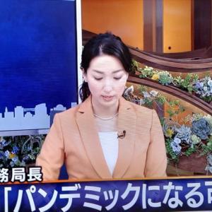 【速報】無能WHOさん、新型コロナはパンデミックになる可能性と言及「無能アンド無能」「今更感」「日本より無能だった国ある?」