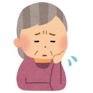 【悲報】令和さん、悲惨すぎる「まだ1年も経ってないのにこれ」「ことあと世界大恐慌やろ?」「平成さんの事件一覧見るか?」