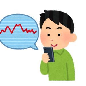 経済の知識ゼロのワイに日経平均株価17,000円割れのヤバさを教えるスレ「どう影響するんや?」「大企業の株の平均がヤバイ、つまり?」