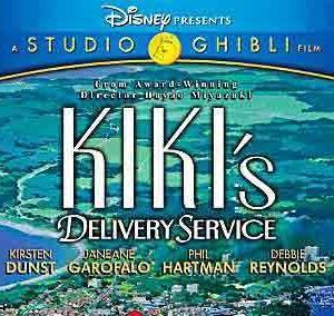 魔女の宅急便の英語版タイトルwww『Kiki's Delivery Service』「エッッッッ」「パヤオが尖ってた頃」「少女の成長がテーマなのも草や」