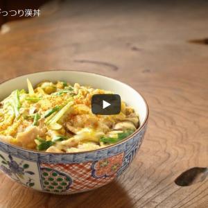 関西にある『他人丼』とかいう謎の食べ物「食うと脳が破壊されるんか?」「鶏卵は誰とでも丼するビッチやぞ?」「親子丼も正直他人やんけ」