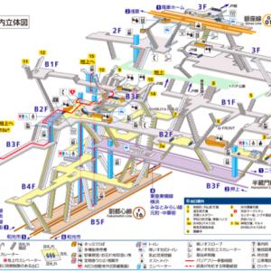 【画像】日本の新宿駅、アメリカでネタにされるwww『なぜこんな複雑なんだい?』『渋谷駅やんけ!』『これはまだ難易度Dやぞ?』