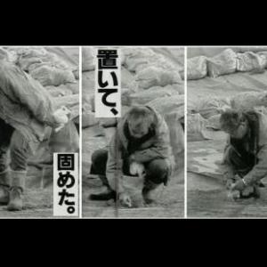 【朗報】ゴッドハンド藤村とかいう考古学最大の捏造事件『これで日本の考古学は終わった』『教科書を書きかえ元に戻した男』『自らが歴史になった男』