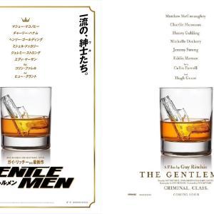 【悲報】日本さん、またまた映画のポスターをとんでもない事にしてしまう『煽り文でもう見たくない』『文字で全部説明せんとアカンのか?』