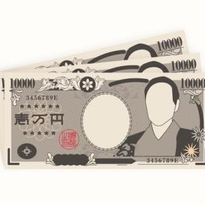 お金が自分のところへ流れてくる仕組み、循環する仕組みを作りましょう、という話