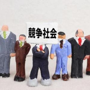 進学校→難関大学→財閥系商社に新卒で入社したけど、いろいろあった人の話 Part2
