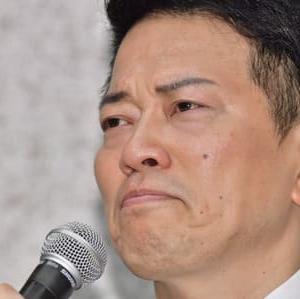 【悲報】宮迫博之さん、動画再生数が20万に届かなくなる・・・