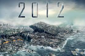 映画「2012」のあらすじと感想