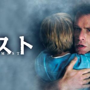「厳選」鬱映画ランキング