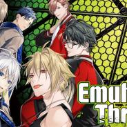 フロンティアワークス、今春配信予定のおとめ堂の新作BLノベルゲーム『EmulateThrill-エミュレートスリル-』のプレイイメージPV第2弾を公開