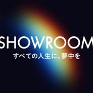 SHOWROOM、「ニッポン放送×SHOWROOMコラボ放送局」本の販売よる利益全額288万3380円を東日本台風被災7県に寄付