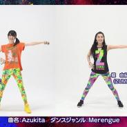 Switch用ソフト『Zumba de 脂肪燃焼!』収録曲をセガ社員やソニックが踊りながら紹介する映像の第1弾を公開