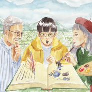 敬和学園大学、オンラインイベント「阿賀北ノベルジャム」開催決定 著者と編集者とデザイナーがチームを組んで共同創作