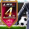 『BFB チャンピオンズ 2.0』最高レア選手確定チケットなどがログインボーナスでもらえる!4周年記念の豪華キャンペーン開催中
