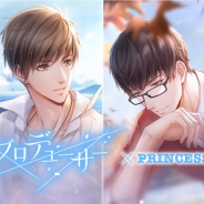 Papergames(ニキ)、『恋とプロデューサー』で「プリンセスカフェ」コラボを池袋・大阪で本日より開催!