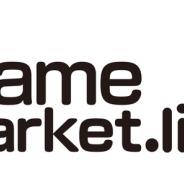 講談社とKickstarter、「ゲームマーケット 」とオンラインイベントを同時開催!