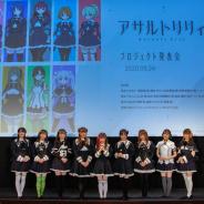 【おはようSGI】『V4』配信開始、「東京ゲームショウ2020オンライン」開幕、アサルトリリィプロジェクト発表会、『ダンメモ』9月24日中国本土配信、DeNA事業再編