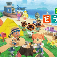 CESA、『あつまれ どうぶつの森』を「日本ゲーム大賞2020」の大賞に選定! 優秀賞10作品も発表!