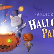 FLERO Games、『ねこより』で期間限定のハロウィンテーマを追加 ハロウィンコンセプトの3種類の新しい猫が登場!