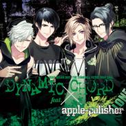 アリスマティック、『DYNAMIC CHORD feat.apple-polisher』スマホブラウザ版を『アニメイトゲームス』より4月22日に発売