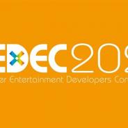 CEDEC運営委員会、「CEDEC2021」のオンライン開催を決定! 8月24日~26日の3日間で実施