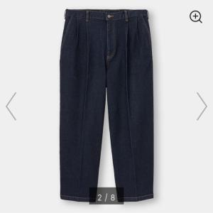 GUスーパーワイドジーンズは太目デニムを試してみたい人に最適なおすすめアイテム