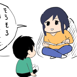 【育児漫画】言葉を理解しているかも、という期待(1歳5ヶ月)